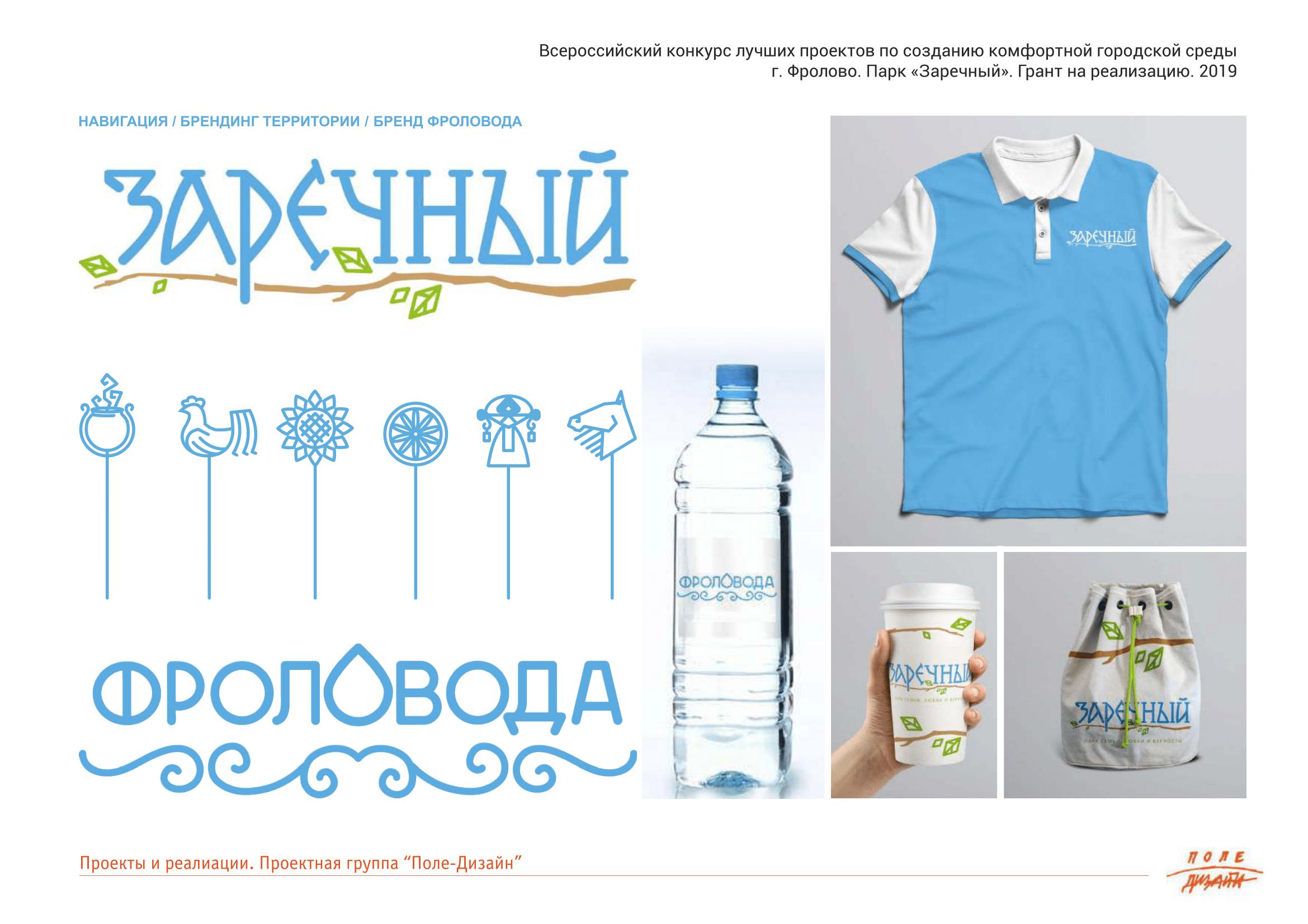 pole-design-proektnaya-gruppa